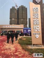 五象湖核心恒大城旁【锦澜鑫悦】毛坯,层高5.6米,地铁2号+双公园
