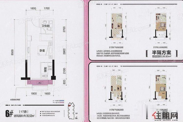 西乡塘+人和莱茵鹭湖+小户型复式楼中楼+-信息网住朋