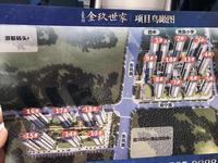五象湖旁学府美宅,三家实力开发商联合开发