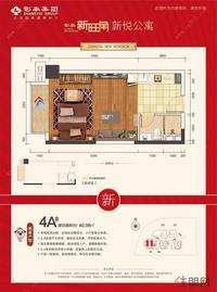 双地铁口70年产权公寓,住宅彰泰品质