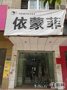 中心区-出租文化广场临街商铺里面阁楼(20平米,可做美容或合作)