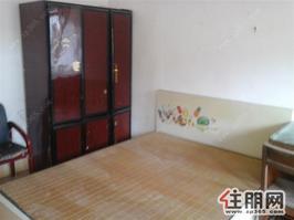 古城路中国银行大院招合租,550块一个月