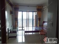 钦州年年丰广场米兰国际公寓楼18层单间出租