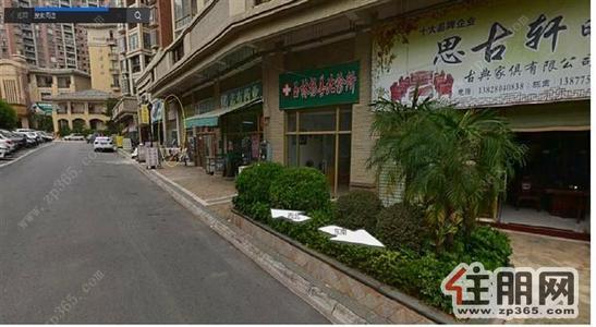 玉东新区-9000住户高端社区--奥园康城商铺