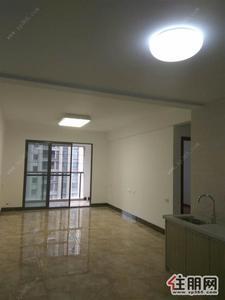 鱼峰区-万达华城3房2厅1卫精装修拎包入住