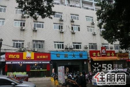 海城区-奇美大厦一室一厅40平米精致大床宾馆式全配950元