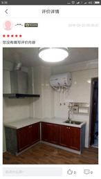 兴业广场电梯房出租