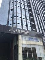 天健领航大厦C座3层到5层,每层1000平方米可以整租,也可以单租。