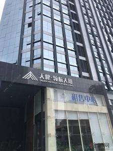 江南区-天健领航大厦C座3层到5层,每层1000平方米可以整租,?#37096;?#20197;单租。