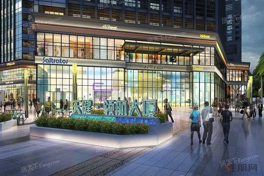 天健领航大厦  精装修  30元/m2起租   1100平超低价位,江南区核心地段