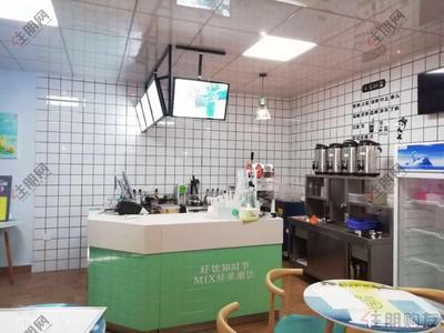 青秀区-万象城对面地铁口奶茶店旺铺转让
