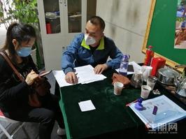 中海国际社区,大型网红菜市