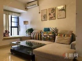 青秀区东葛路荣和中央公园2房67平米3500元/月