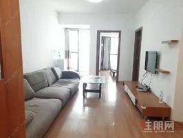 青秀区东葛路荣和中央公园2房67平米3100元/月