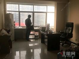 青秀区东盟商务东盟财经中心1房43.83平米75万