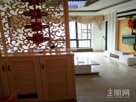 青秀区凤岭北荣和大地3房80平米3000元/月
