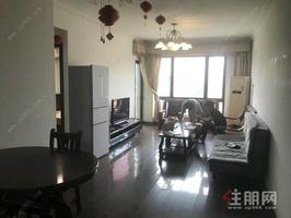 青秀区凤岭北荣和大地3房75平米2900元/月