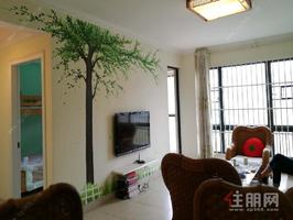 青秀区凤岭北荣和大地3房75平米3000元/月