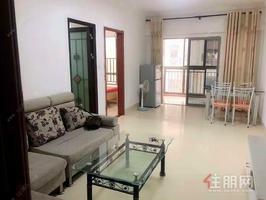 青秀区东盟商务利海亚洲国际1房50平米2500元/月