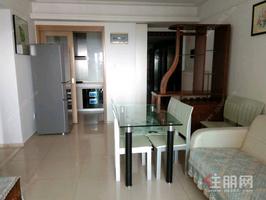 青秀区东葛路盛天国际2房68平米3200元/月
