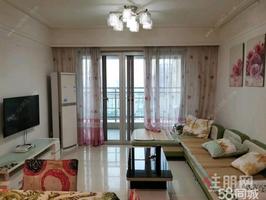 青秀区东葛路盛天国际3房78平米3300元/月