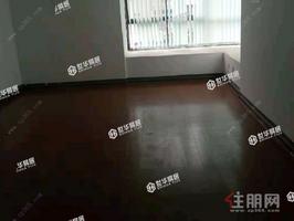 青秀区东葛路长湖景苑4房185平米4500元/月