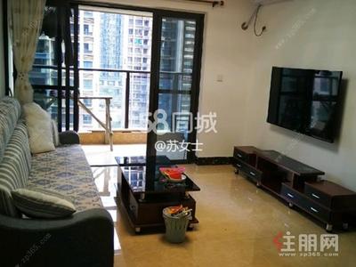 凤岭北-青秀区凤岭北荣和千千树4房85.08平米3500元/月