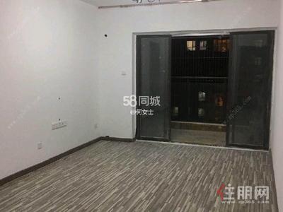 凤岭北-青秀区凤岭北荣和千千树4房88平米3700元/月