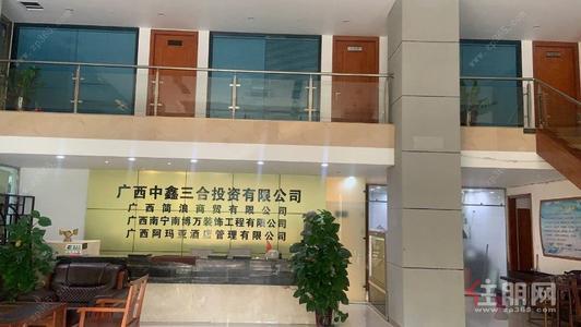柳沙-柳沙临街商铺300平精装办公经营一百/平