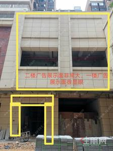 北湖路-北湖的万达广场商业配套旺铺招租