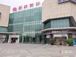 研祥智谷北京华联超市旁可做隔层多业态经营