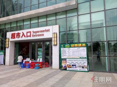 那洪大道 -急研祥智谷北京华联超市旁头排商铺诚意出租