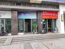 恒大城研祥智谷北京华联超市旁精装商铺直租
