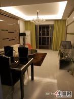 桂海星座2房2厅精装修