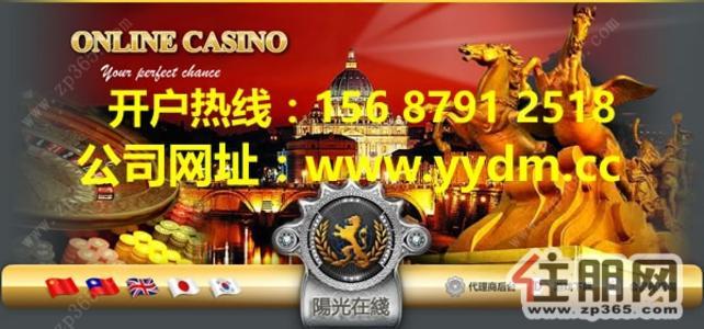 岳麓区-诚信在线娱乐开户www.yydm.cc156-8791-2518www.cx189.net