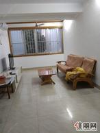 广西中医药大学(明秀校区)3室2厅2卫交通便利,成熟商圈