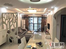 好房出租,居住舒适,荣和大地三房随时看房拎包入住