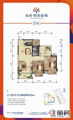 兴宁区+【稀缺毛坯房7500单价】无外收+湿地公园旁+(总价66.7首付16万)只有先3栋楼