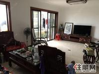 中海国际社区华府豪装4房2厅2卫双公园环绕兴桂路小学
