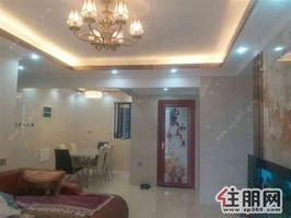 (必抢好房)江湾山语城新出四房限时出售145万