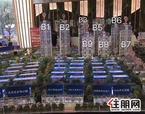 《阳光城丽景湾》《内部房》88平三房+130平四房+8号楼一线江景