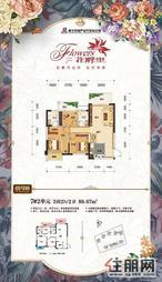 龙岗片区、89平3房2厅2卫、自配.学.区.房《花畔里》
