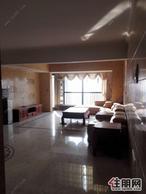 东葛路荣和中央公园精装五房,中央空调、带私人大露台