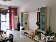 凤岭北荣和山水美地3房2厅2卫,北大实验小学和北大中学