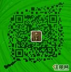 西乡塘《骋望壹品峯》,10.7推出十套内部房源,江景房,大学学西路~20万足够~