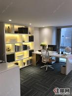 收益稳定《五象航洋城装修》公寓酒店+写字楼《返租15年》