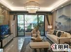 彰泰城+单身公寓+首付只需9万就可以拥有自己的小窝+抢手房源