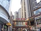 《投资首选》《黄金铺面》《江南万达广场》《市中心双地铁》