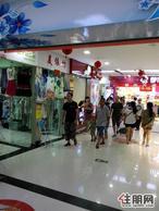 地铁站商铺南宁市百货大楼朝阳地下商业街商铺出售