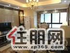 (红日山湖公寓、高层及洋房同步在售)首付4万起